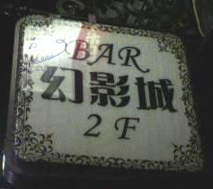 24bit01
